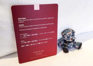 Conrad Centennial Singapore review